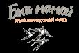 """Благотворительный фонд в поддержку материнства """"Быть мамой"""""""